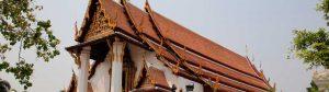 El templo Wat Na Phra Men de Ayutthaya